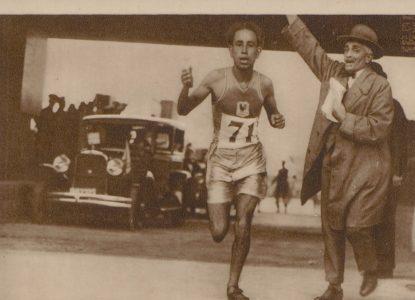 5 Marathon