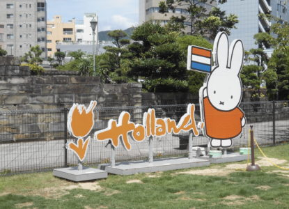 Miffy-at-Deshima Chris Joby
